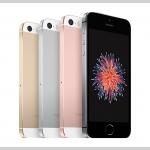 【絶滅したけど】iPhone SEなど「4インチスマホ」の使いやすさ、メリットを紹介