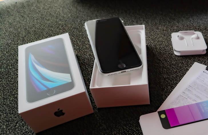 【iPhone SEレビュー】iPhone SE 2016→2020に移行して感じたこと